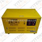 伊藤25KW汽油发电机YT25REG Z大输出26.5KW