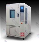 JW-2034高低溫交變試驗箱價格