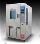 JW-2035西安高低温湿热试验箱