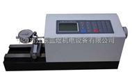 LY-M10型光栅式指示表检定仪