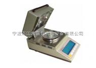 LHS16-A/DS100型水分快速测定仪