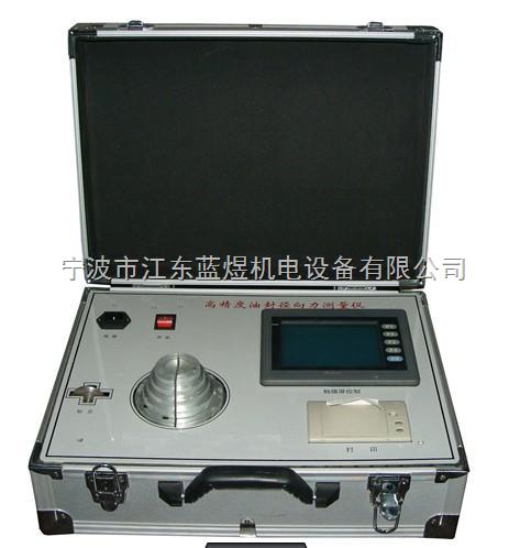 高精度油封径向力测试仪
