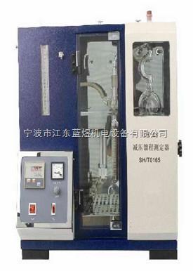 石油产品减压蒸馏测定器