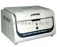 二手rohs仪器 可溶性含铅检测仪 rohs2.0检测仪 天瑞rohs设备