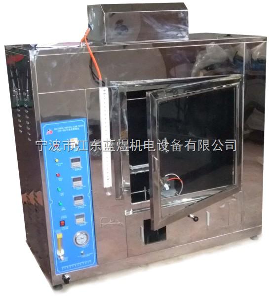 水平垂直燃烧测定仪,九江水平垂直燃烧试验机
