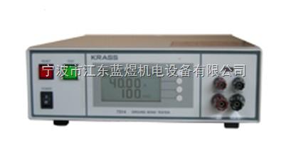 LY-PV-7314程控接地电阻测试仪
