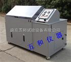 YWX-250YWX新一代盐雾箱