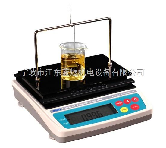 多功能液体密度比重天平