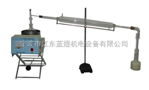 苯类产品馏程试验器