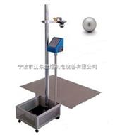 LY-LQ蓝煜钢化玻璃落球冲击装置