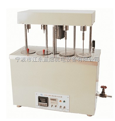 SYD-5096型锈蚀腐蚀试验器