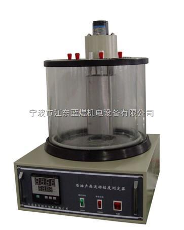 SYD-265C-2型石油产品运动粘度测定器
