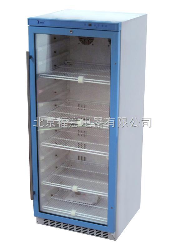 试剂冷藏箱 报价 厂家 参数