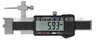 LY-01型LY-01数显面差尺