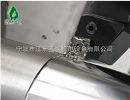 T1500A钢件车削新材料