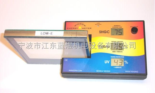 多波段光学透过率便携测量仪
