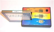 WE2500多波段光学透过率便携测量仪