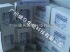 口蹄疫病毒O型核酸试剂盒(检测牛羊猪)