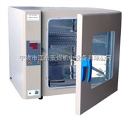 HPX-9052MBE系列培养箱-恒温培养箱