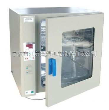 干燥箱-干烤灭菌器/热空气消毒箱
