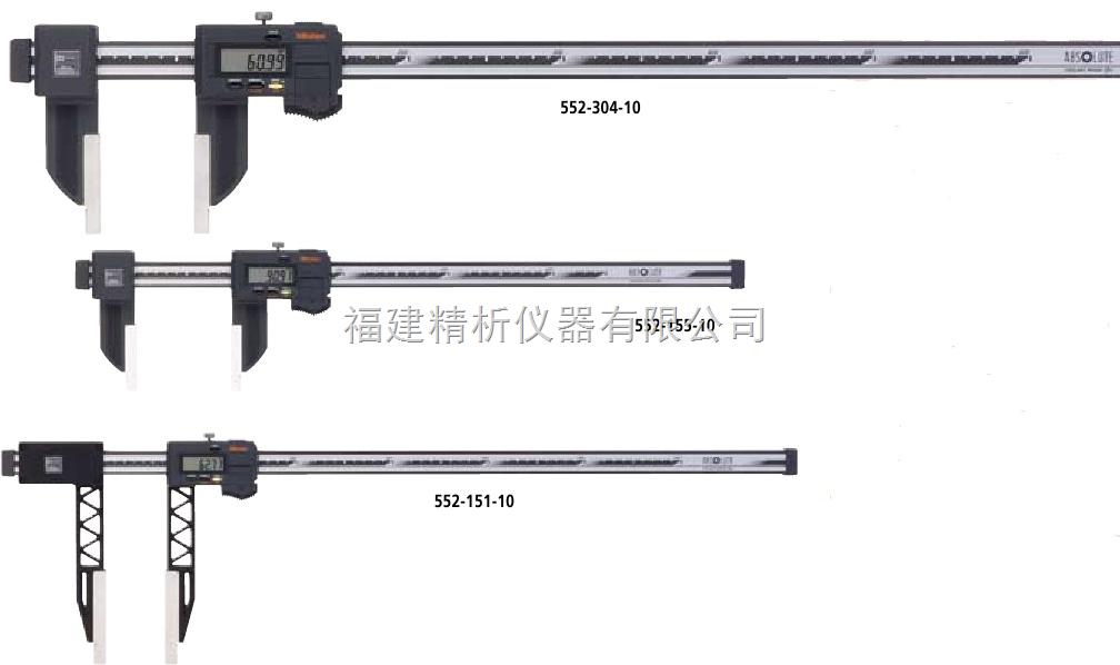 ABSOLUTE防冷却液碳纤维卡尺552系列