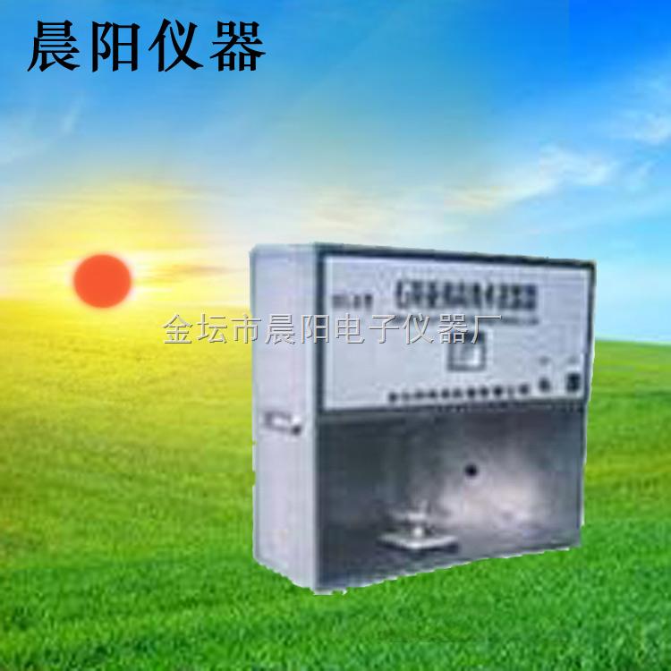 SYZ-120-金壇晨陽專業生産SYZ-120石英亞沸高純水蒸餾器