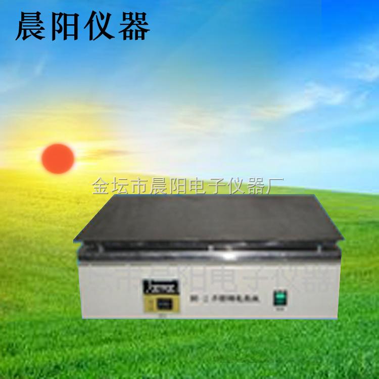 DB-1-金壇晨陽DB-1不鏽鋼電熱闆