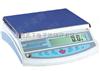 30kg计重电子桌秤价格