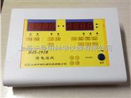 上海昕瑞 DJS-292C恒电位仪