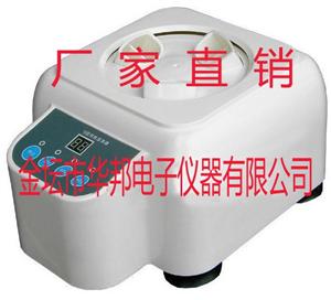 HB-1800定時體溫表甩降器