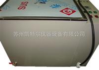 800L电热恒温水箱