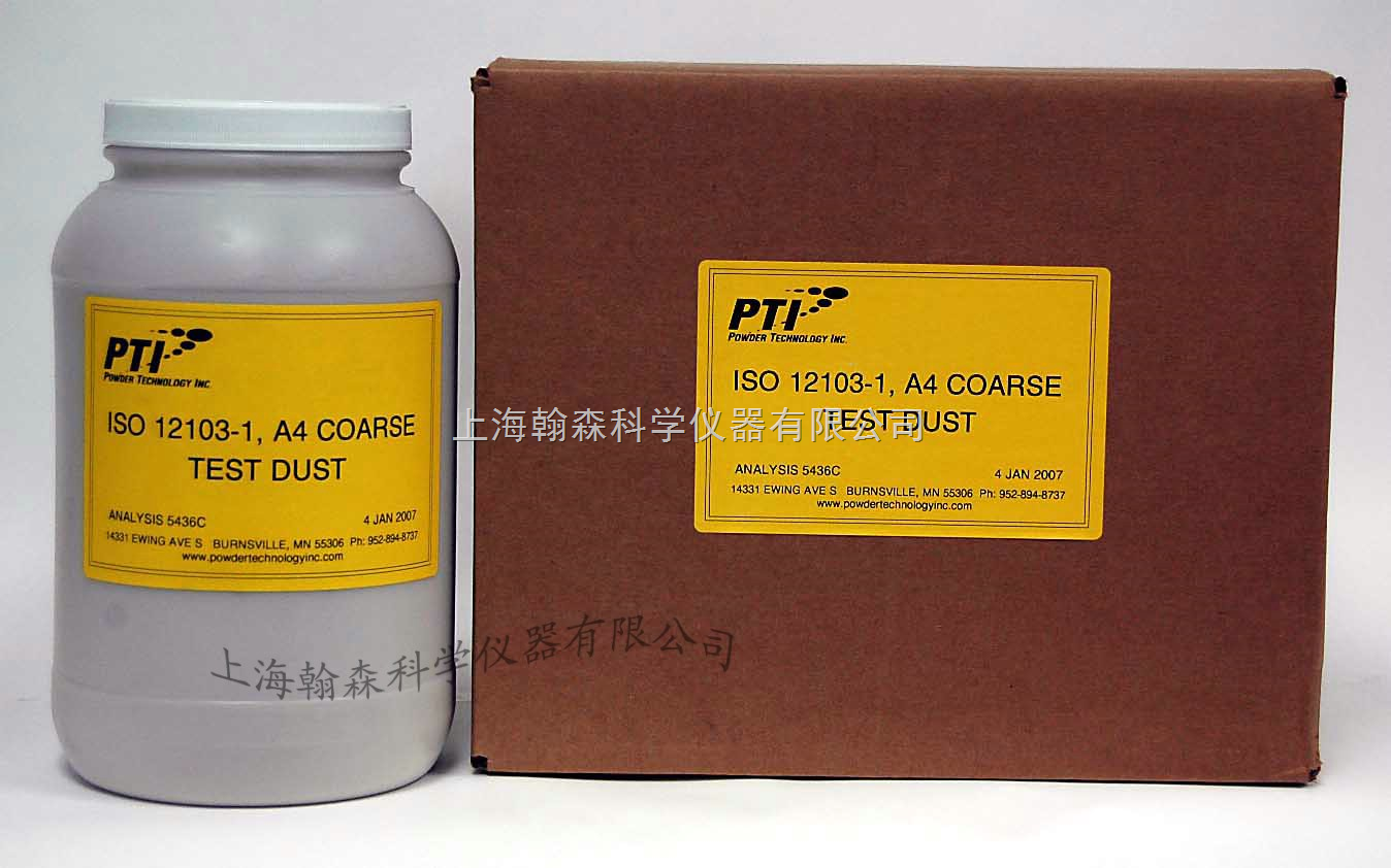 ISO 12103-1 A4 Coarse Test Dust