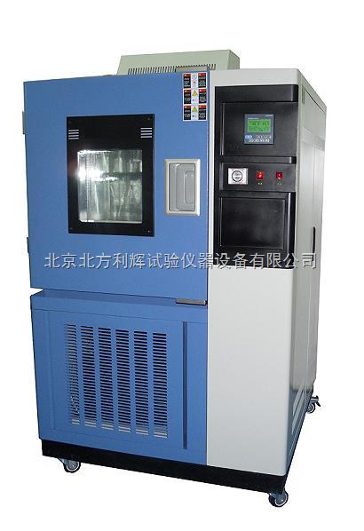 GDJW-500交变高低温试验机