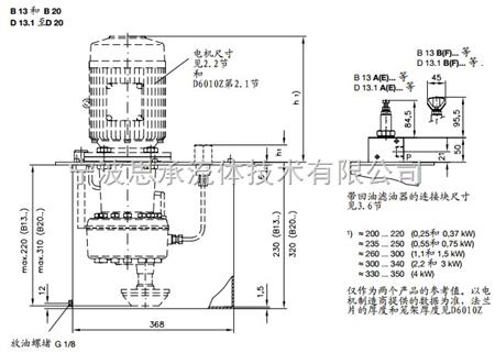 电路 电路图 电子 原理图 450_321