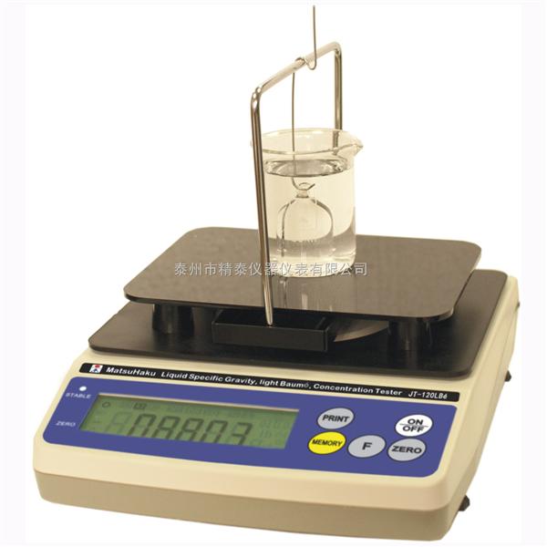 液体比重、轻波美度、浓度测试仪玛芝哈克JT-120LBé