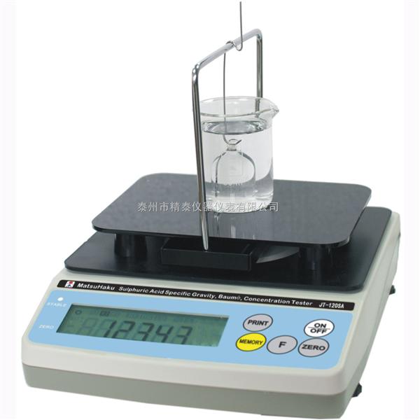 硫酸比重、波美度、浓度测试仪 玛芝哈克JT-120SA