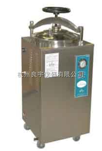 立式压力蒸汽灭菌器YXQ-LS-75SII图片