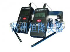 ZRQF-D30/ZRQF-D10智能热球风速仪