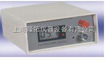 上海生产DJA-L电火花针孔检测仪