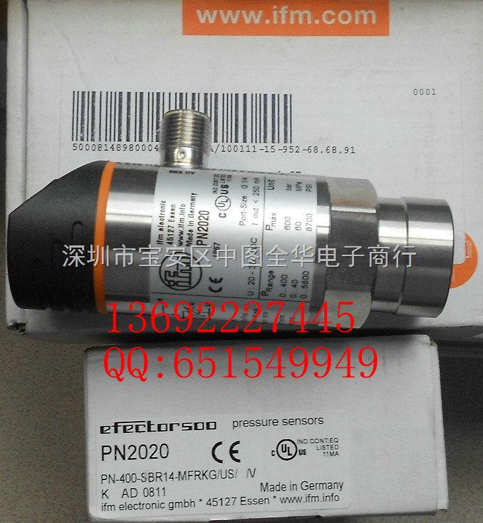 pn30压力传感器接线图
