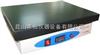 Labtech EH-20D数显控温电热板