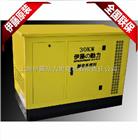 30千瓦汽油发电机价格|伊藤静音三相汽油发电机组