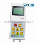 DP-2000B智能数字微压计DP-2000B