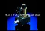 供应哈威平衡阀LHK40F-11CPV