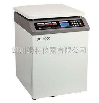 DD-6000立式低速大容量離心機