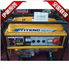 5KW汽油发电机价格|伊藤三相电汽油发电机