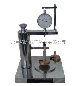 织物厚度仪(指针式/数字显示)