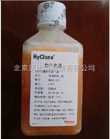 Hyclone 30396.03加拿大血源
