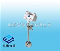 PAN-1浸入式數顯糖度計