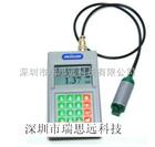 milum 牌手持式PCB孔銅測厚儀